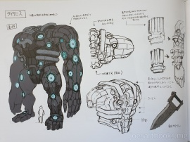 review, art, book, art book, artbook, joesartbooks, joe, illustrations, artwork, joe's art books, manga, anime, fire emblem, Chinatsu Kurahana, three houses, nintendo