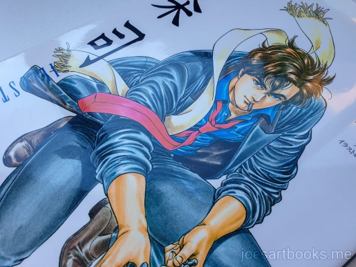 review, art, book, art book, artbook, joesartbooks, joe, illustrations, artwork, joe's art books, manga, anime, tsukasa hojo, hojo, city hunter, cat's eye, ryo saeba, jump force, シティーハンター, キャッツ♥アイ, Tsukasa Hojo Illustrations