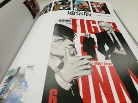 review, art, book, artbook, joesartbooks, joe, illustrations, tiger, bunny, tiger & bunny, tiger and bunny, Taibani, Mizuki Sakakibara, superhero, hero, artwork, kaburagi, kotetsu, brooks, barnaby, karina, lyle