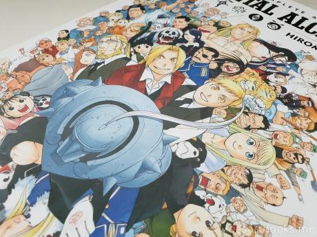 review, art, book, art book, artbook, joesartbooks, joe, illustrations, artwork, joe's art books, manga, anime, fullmetal, alchemist, edward, shounen, arakawa hiromu